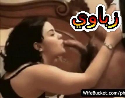 سكس عربى ساخن نيك لبنانية