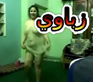 رقص متناكة مصرية جسم سكسى فاجر