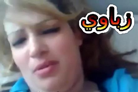 جنس عراقية