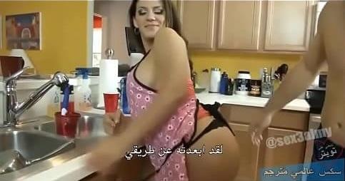 سكس في المطبخ