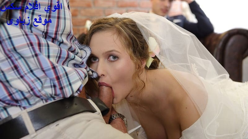 Best Shy Bride Pics In Our Orn Collection
